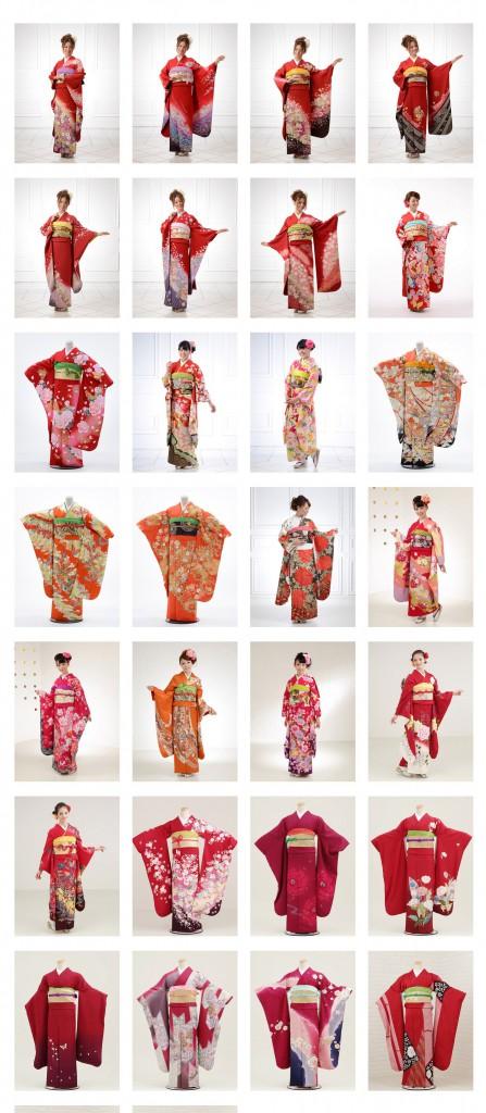 Kimono Catalogue » 成人式振袖未【赤系】