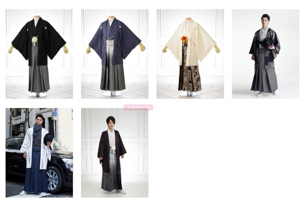 Kimono Catalogue » 紋付袴